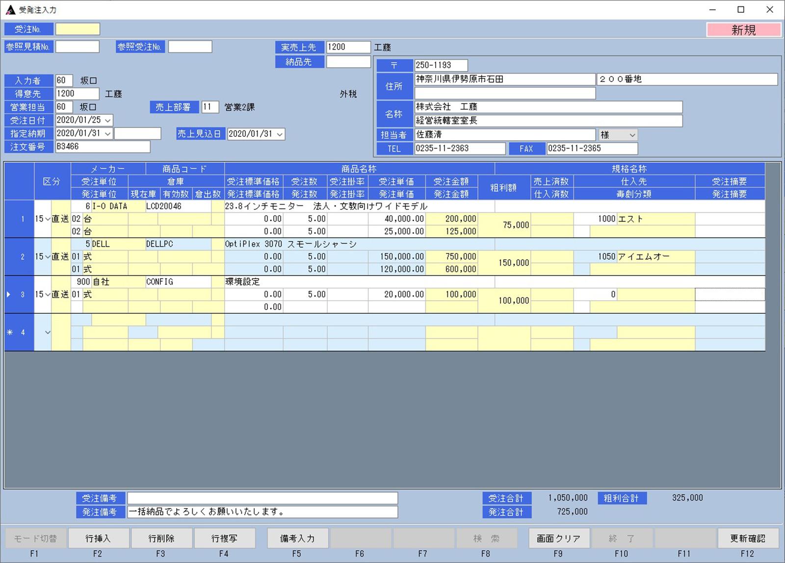LEZELE管理画面
